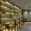 British Airways Executive Lounge Glasgow Airport