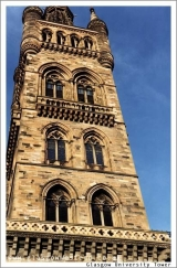 <h5>University Tower</h5>