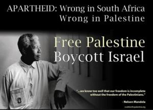 fail better boycott israel