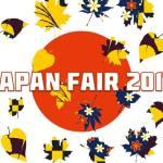 Japan Fair Glasgow 2017, 10 September, STUC