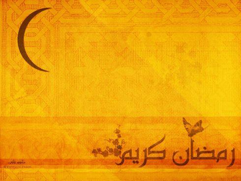 800px-Ramadan_w