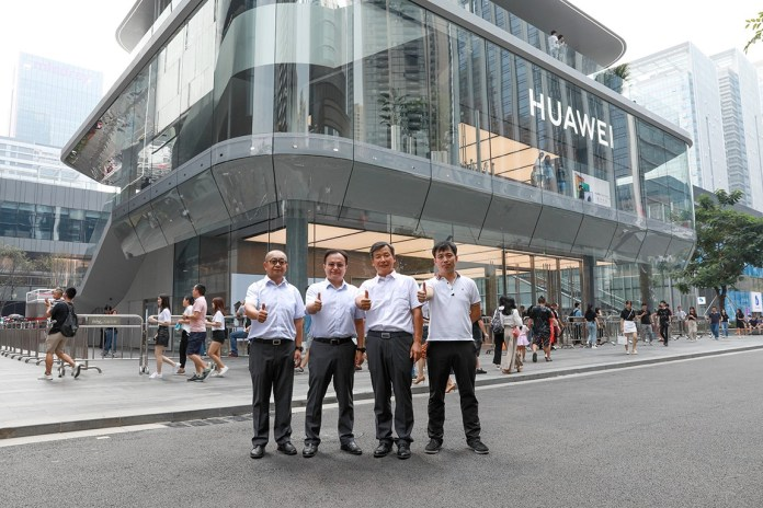 North Glass Huawei's Global Flagship Store