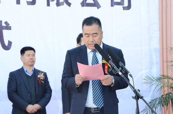 NorthGlass Sinest Ruyang Production Base Ceremony
