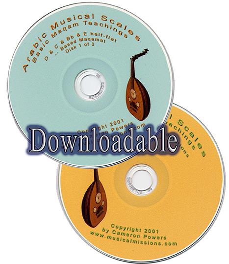Arabic Music Scales CDs