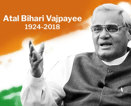PM, Poet, Great Leader – Atal Bihari Vajpayeeji