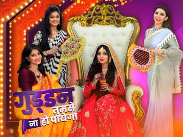 Watch ZEE TV's New Show Online On ZEE5!