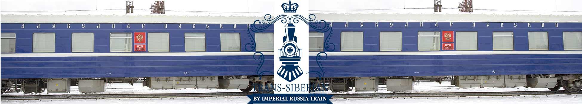 Sonderzug Imperial Russia