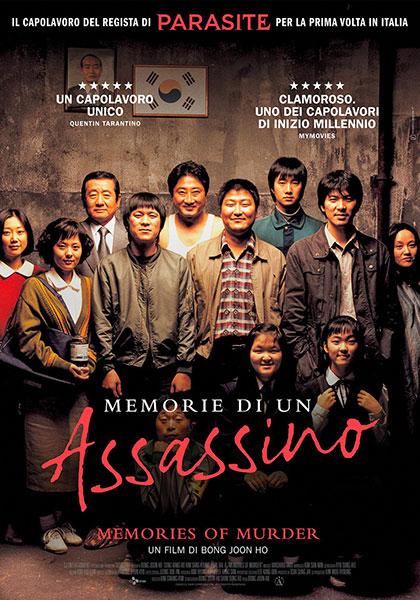 locandina film al cinema a febbraio memorie di un assassino
