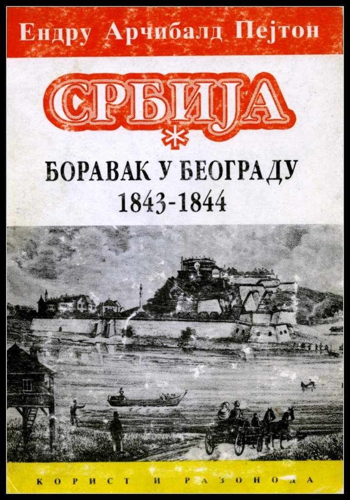 Serbia: FOLLOWING BRITON THROUGH SERBIA (1)