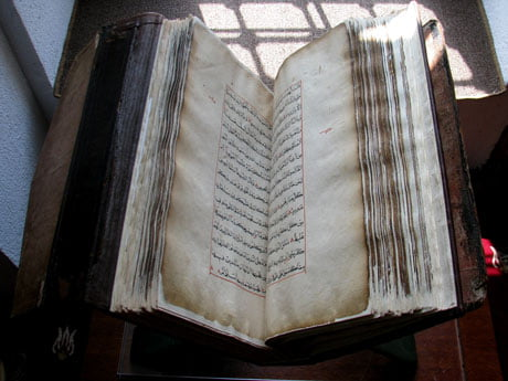 Serbia-travel-Hisardzik-Quran-Glimpses-of-The-World