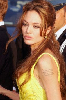 Angelina in 2007