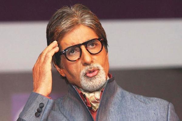 Big Star Amitabh Bachchan