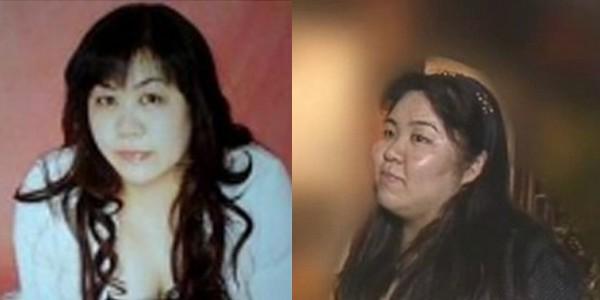 Ferocious Female Murderers Kanae Kijima