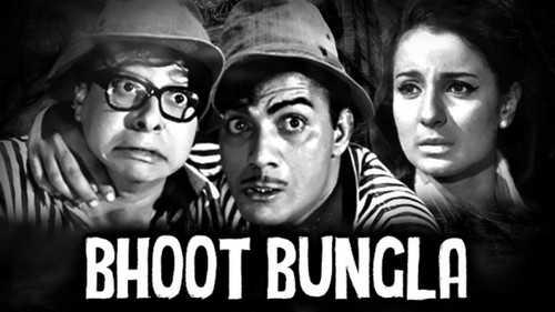 Bhoot Bungla (1965)