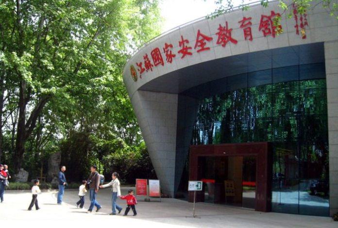 The Jiangsu National Security Education Museum, China