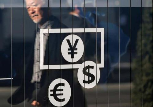外貨預金からエコペイズに入金