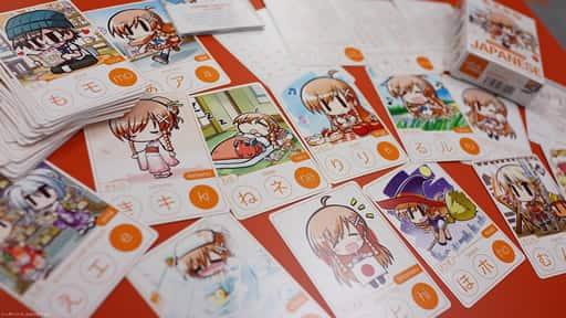 登録は日本語で対応可能