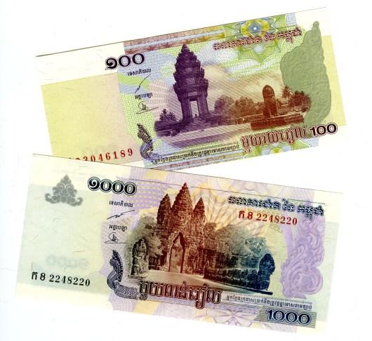 cambodia riel
