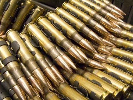 Small Caliber Ammunition - legacy (3)