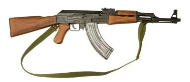 Replica_AK471