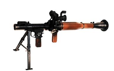 Rocket-Propelled-Grenade-Launcher