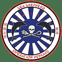 The newly unveiled logo for Sea Shepherd's Operation Henkaku. Photo Credit: Sea Shepherd Conservation Society
