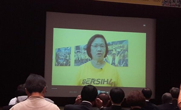 Maria Chin Abdullah's acceptance speech being broadcasted in Gwangju. Picture taken from Twitter user @Sejinanana.