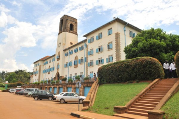 Makerere Main Building
