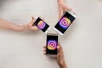 Buy More Followers on Instagram