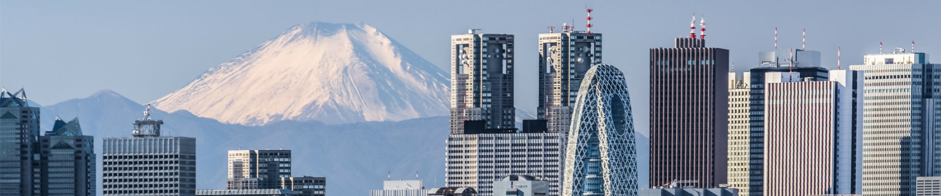Japan Cultural Awareness Training, Doing Business in Japan