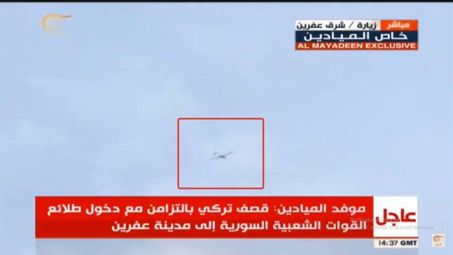 Truska BPL u momentu granatiranja pro-vladinih milicija u Afrinu ( Foto: Al Mayadeen)