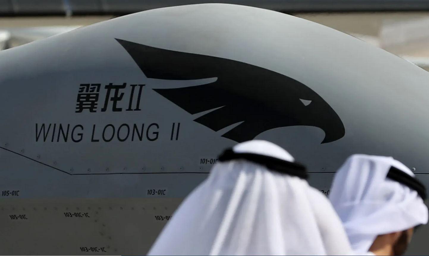 Wing Long II