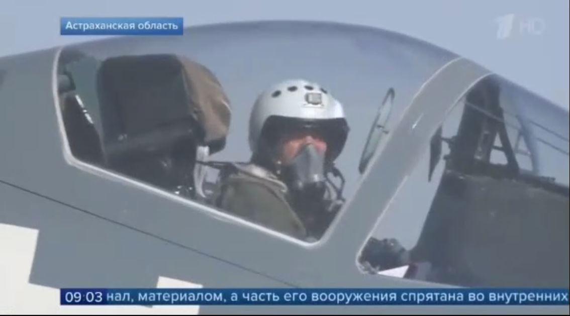 Su-57 3