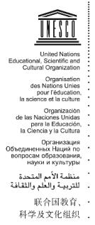 UNESCO, Global Education Magazine