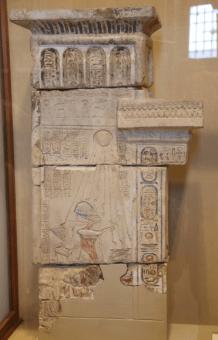 Part of a shrine to Akhenaten.