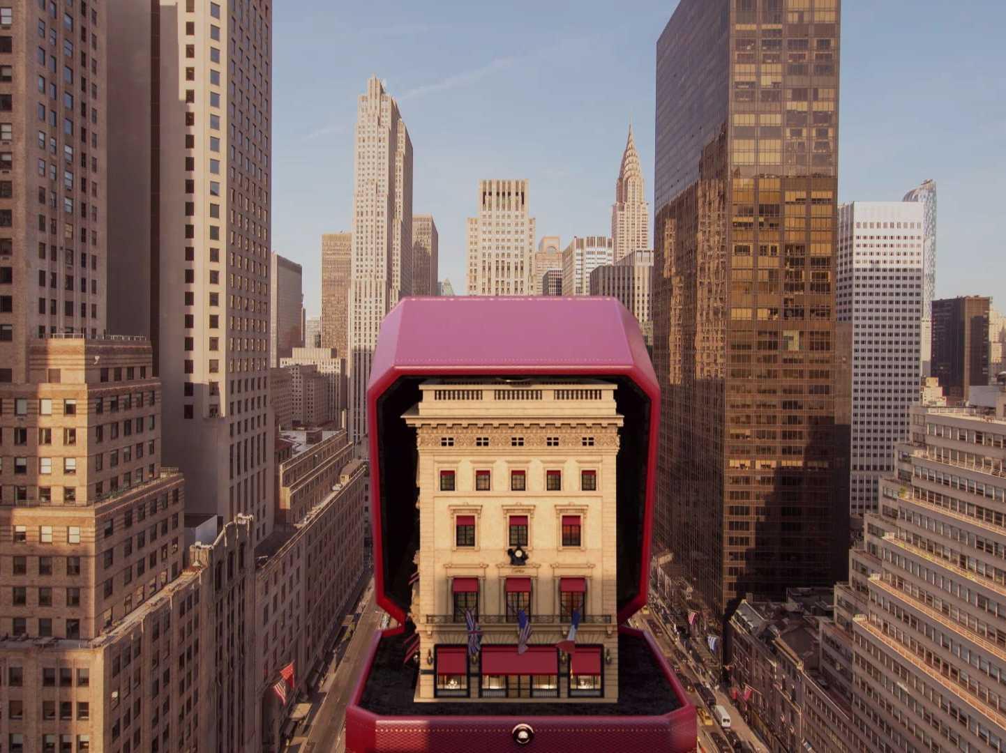 Cartier-Fifth-Avenue