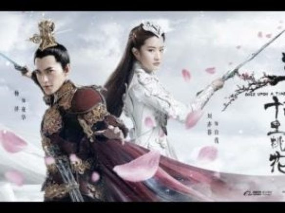 once upon a time in china english subtitles