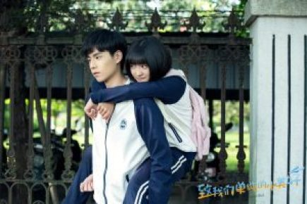 A Love So Beautiful Chinese Drama Review