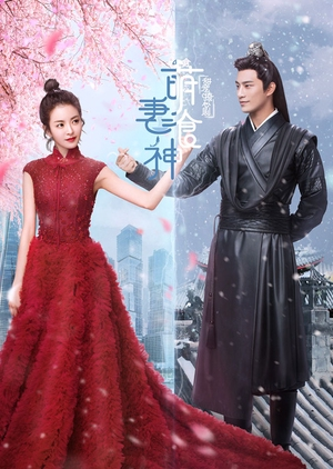 Cinderella asian horror scandal!