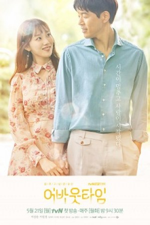 About Time (KDrama Review & Summary) - Global Granary