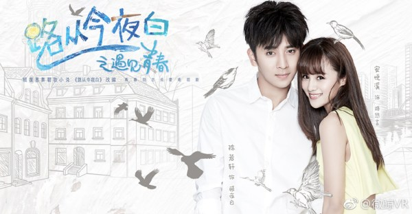 The Endless Love (Chinese Drama) Review & Summary - Global Granary