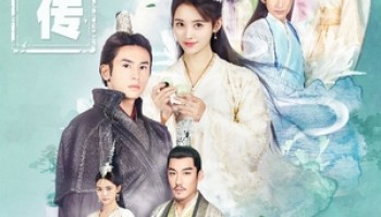 Oh! My Emperor (Chinese Drama Review & Summary) - Global Granary