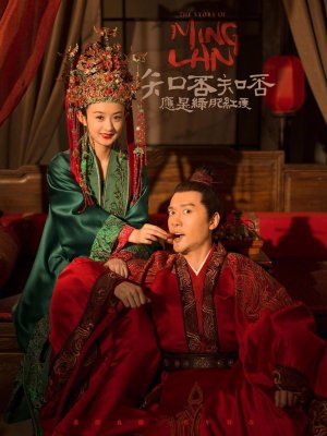The Story of Ming Lan (Chinese Drama Review & Summary) - Global Granary