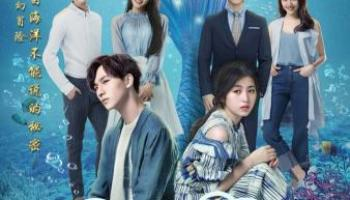 When We Were Young 2018 (Chinese Drama & Summary) - Global Granary