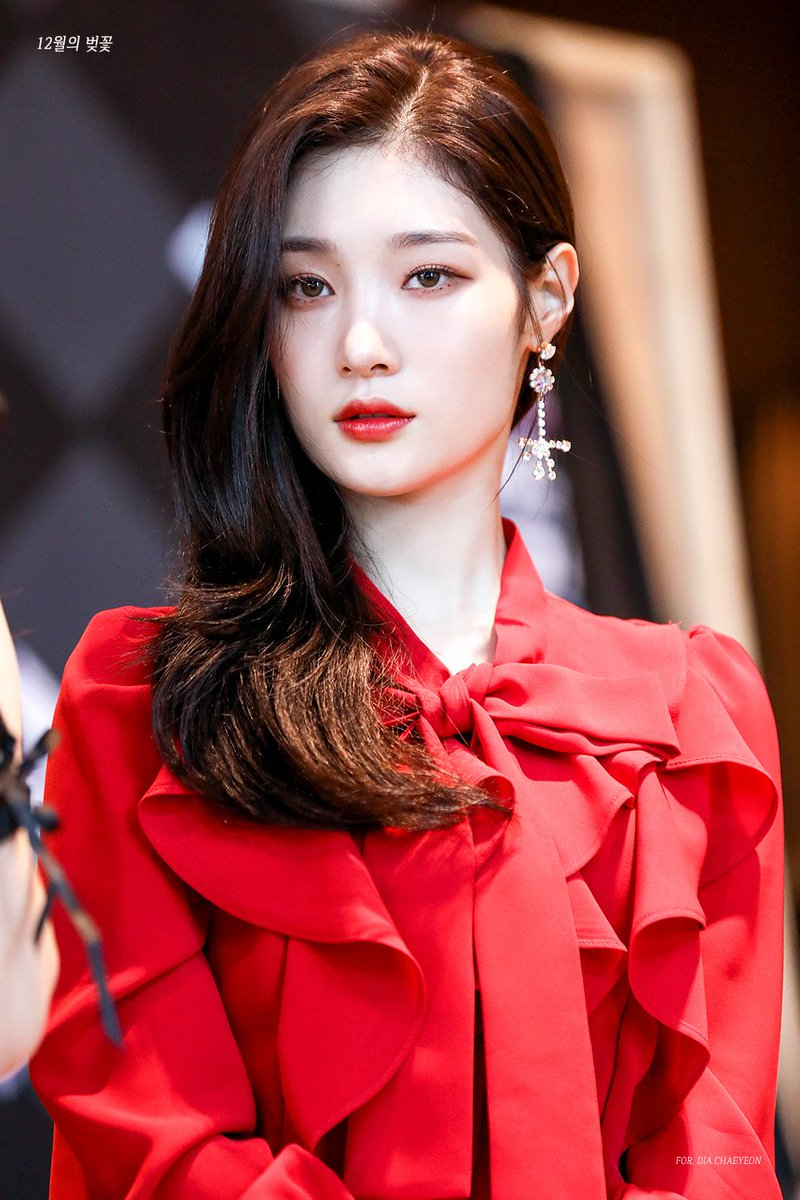 Jung Chae-yeon : chae-yeon, (South, Korean, Actress), Global, Granary