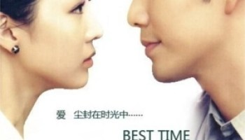 Accidentally In Love (Chinese Drama Review & Summary) - Global Granary