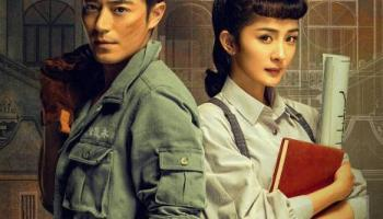 Here to Heart (Chinese Drama Review & Summary) - Global Granary