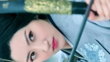 Ever Night (Chinese Drama Review & Summary) - Global Granary