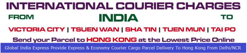 INTERNATIONAL-COURIER-TO-Hong-Kong