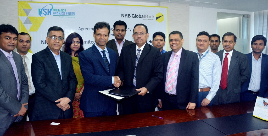 NRB Global Bank signed an agreement with Bangladesh Specialized Hospital